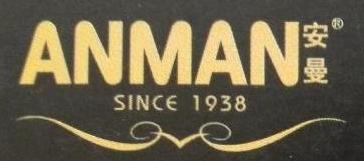 佛山市安曼家具有限公司