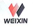 无锡市伟鑫汽修有限公司 最新采购和商业信息