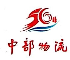 安徽优鲜购冷链物流有限公司 最新采购和商业信息