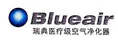 上海力替信息科技有限公司 最新采购和商业信息