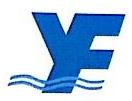 山东省友发水产有限公司 最新采购和商业信息