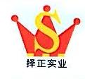 广州择正商标代理有限公司 最新采购和商业信息
