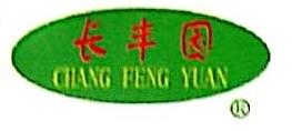 阳新县长丰米业有限责任公司 最新采购和商业信息
