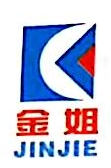 广西横县金姐贸易有限公司 最新采购和商业信息