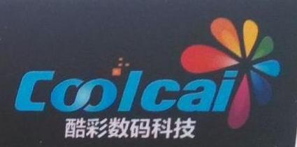 惠州市酷彩数码科技有限公司 最新采购和商业信息