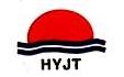 九江天海科技发展有限公司 最新采购和商业信息