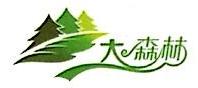 湖南大森林生态科技发展有限公司