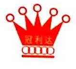 深圳冠利达实业有限公司 最新采购和商业信息