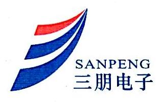 深圳市安控智能技术有限公司 最新采购和商业信息