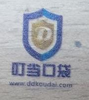 武汉市祺仁生物环保科技有限责任公司