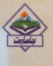 新疆贾萨特国际贸易有限公司 最新采购和商业信息