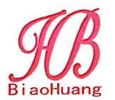 柳州标煌进出口贸易有限公司 最新采购和商业信息