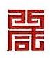 陕西省西咸新区空港新城开发建设集团有限公司