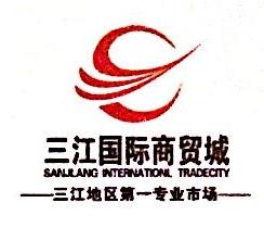 佳木斯鑫华水木房地产开发有限公司 最新采购和商业信息