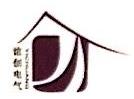广州谊创电气设备有限公司