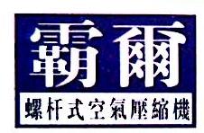 东莞市新宝空压机有限公司