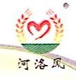 河南伟豪食品有限公司 最新采购和商业信息