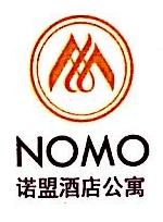 广州市诺盟酒店企业管理有限公司 最新采购和商业信息