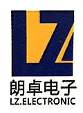 石家庄市朗卓电子有限公司 最新采购和商业信息