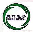 上海舜环电子科技有限公司 最新采购和商业信息