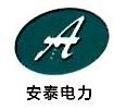 辽宁安泰电力有限公司 最新采购和商业信息