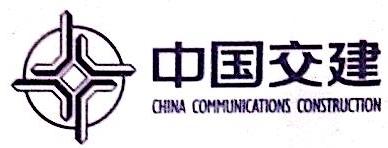 中交第四航务工程勘察设计院有限公司 最新采购和商业信息