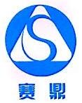 上海赛鼎生物科技有限公司