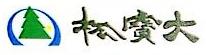 深圳市松宝大家具有限公司 最新采购和商业信息