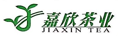 杭州嘉怡贸易有限公司 最新采购和商业信息