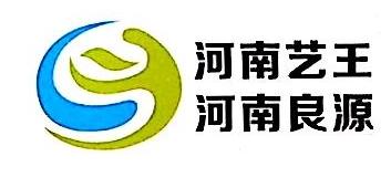 河南艺王园林绿化工程有限公司