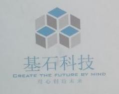 上饶市基石信息科技有限公司 最新采购和商业信息