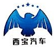 杭州西宝汽车服务有限公司 最新采购和商业信息