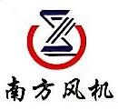 绍兴市上虞南方风机风冷有限公司 最新采购和商业信息