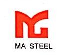 马钢(芜湖)加工配售有限公司 最新采购和商业信息