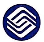 中国移动通信集团贵州有限公司铜仁分公司 最新采购和商业信息