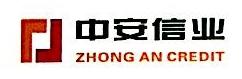 深圳市中安信业创业投资有限公司宁波海曙分公司 最新采购和商业信息