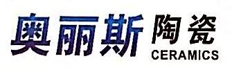 江西奥丽斯陶瓷有限公司 最新采购和商业信息
