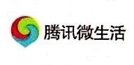 青岛海奥好网络科技有限公司 最新采购和商业信息