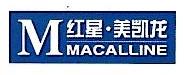 红星美凯龙世博(天津)家居生活广场有限公司 最新采购和商业信息