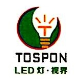 深圳市得邦光电有限公司 最新采购和商业信息