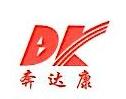 深圳市民信达小额贷款股份有限公司 最新采购和商业信息