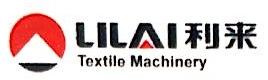 新昌县利来纺织机械有限公司 最新采购和商业信息