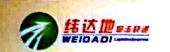 南宁纬达地物流快递有限公司 最新采购和商业信息