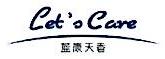 黑龙江蓝康生物科技有限公司 最新采购和商业信息
