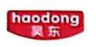 安徽昊东食品有限公司 最新采购和商业信息