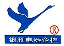 无锡物华电子科技有限公司 最新采购和商业信息