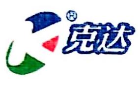 沈阳市克达饲料有限公司 最新采购和商业信息