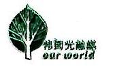 泉州市伟闻环保技术有限公司 最新采购和商业信息