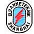 上海阿帕尼电能技术(集团)有限公司 最新采购和商业信息