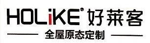 广州好莱客创意家居股份有限公司上海浦东分公司